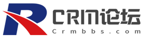 CRM论坛-CRM系统,让你充分的运用客户资源
